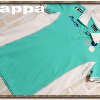 カッパ(Kappa)のカッパ 刺繍入り半袖ポロシャツ(ポロシャツ)