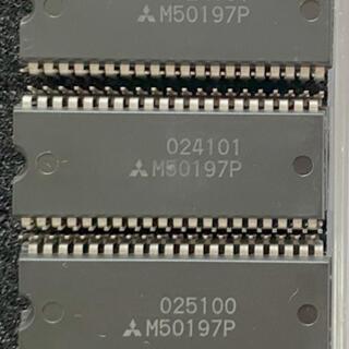 Mitsubishi M50197P 1 chip delay 2個(エフェクター)