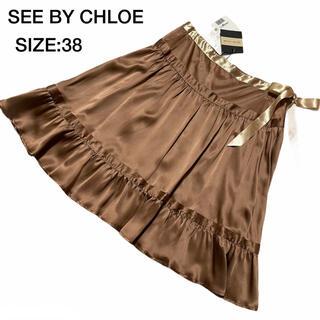 シーバイクロエ(SEE BY CHLOE)のSEE BY CHLOE シーバイクロエ スカート 新品 シルク(ひざ丈スカート)