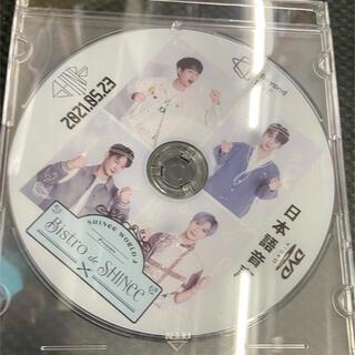 シャイニー(SHINee)のSHINee DVD  ~ Bistro de SHINee~(ミュージック)