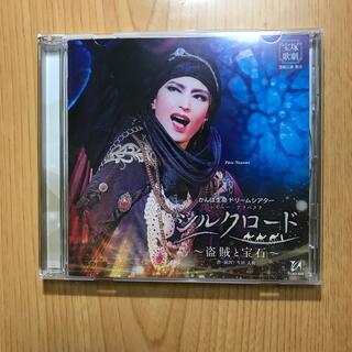 宝塚 シルクロード CD(演芸/落語)