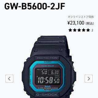 ジーショック(G-SHOCK)のカシオジーショックメンズGW-B5600-2JF 購入前にコメントお願いします(腕時計(デジタル))
