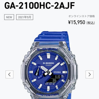 ジーショック(G-SHOCK)のGA-2100HC-2AJF ¥15,950 税込購入前にコメントお願いします(腕時計(アナログ))