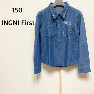 イングファースト(INGNI First)の150 INGNI First  長袖 デニムシャツ(Tシャツ/カットソー)