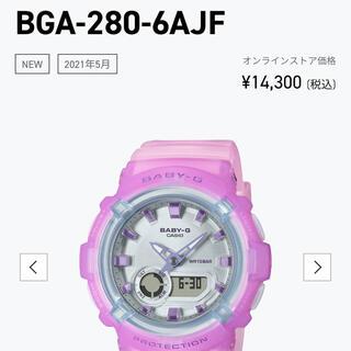 カシオ(CASIO)のBGA-280-6AJF 税込14,300購入前にコメントお願いいたします(腕時計(アナログ))