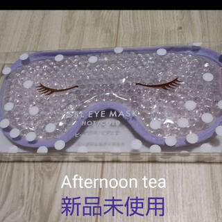 アフタヌーンティー(AfternoonTea)のAfternoon Tea ビーズジェルアイマスク(その他)