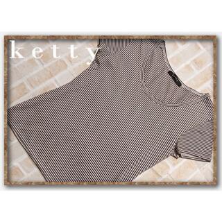 ケティ(ketty)のケティ ボーダー半袖カットソー 白×茶(カットソー(半袖/袖なし))