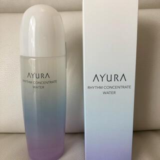 アユーラ(AYURA)のアユーラリズムコンセートレートウォーター(化粧水/ローション)