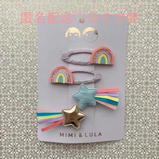 Bonpoint - MIMI&LULA ♡ ヘアアクセサリー ヘアピン レインボー 流れ星