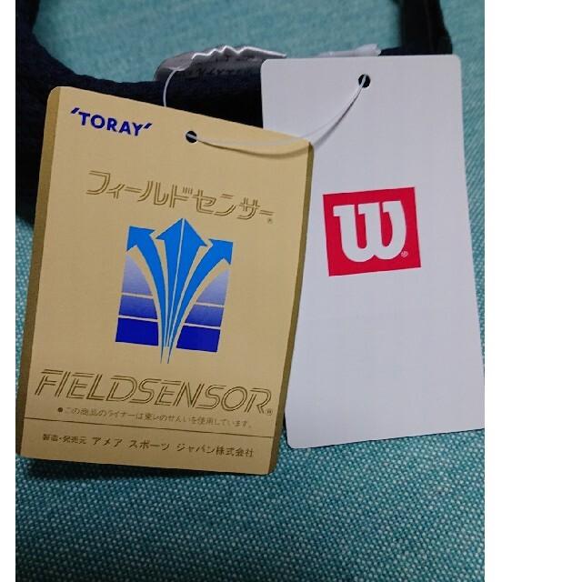 wilson(ウィルソン)のウィルソン サンバイザー スポーツ/アウトドアのテニス(ウェア)の商品写真