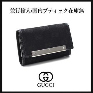 グッチ(Gucci)の即発可■GUCCI 6連キーケース■(キーケース)
