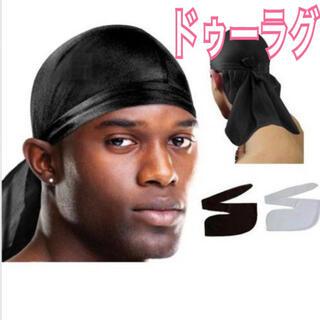 ドゥーラグ ブラック 黒 メンズ レディース ヒップホップ ラッパー 帽子(その他)