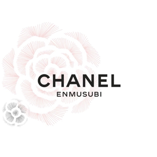 シャネル(CHANEL)のCHANEL/クリームケース(その他)