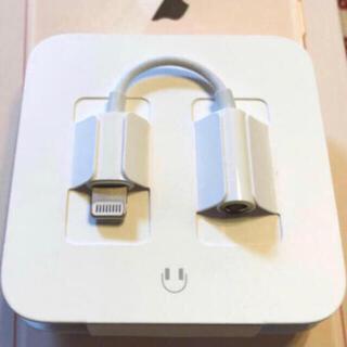 アップル(Apple)のアップル純正 変換アダプター IPhone 7 以降用   (ヘッドフォン/イヤフォン)