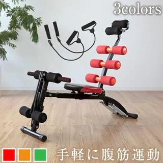 腹筋マシン エクササイズ 筋トレ トレーニング ダイエット【119】(トレーニング用品)