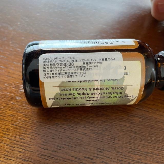 Cosme Kitchen(コスメキッチン)のフラワーエッセンス コスメキッチン コスメ/美容のリラクゼーション(エッセンシャルオイル(精油))の商品写真