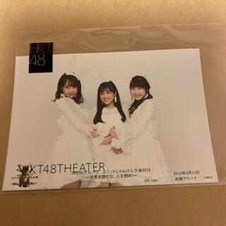 エイチケーティーフォーティーエイト(HKT48)のAKB48じゃんけん大会2018 生写真 rabi(アイドルグッズ)