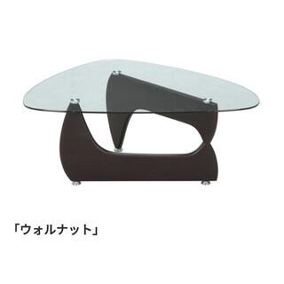 ガラスセンターテーブル ローテーブル 木目調 ウォルナット ダークブラウン(ローテーブル)