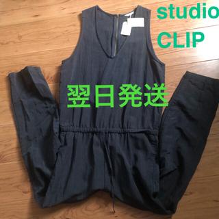 スタディオクリップ(STUDIO CLIP)の【 タグ付・未使用】 Studio clip スタジオクリップ リネンサロペット(サロペット/オーバーオール)