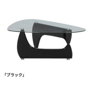 ガラスセンターテーブル ローテーブル ブラック(ローテーブル)