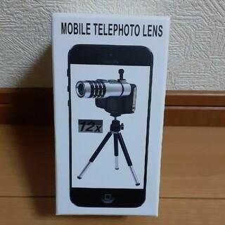 Mobile Phone Telephoto Lens 12x(その他)