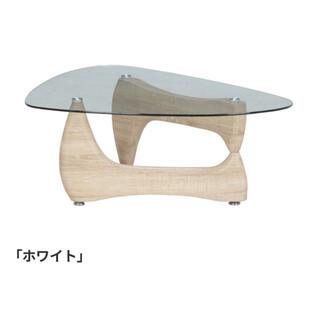 ガラスセンターテーブル ローテーブル ホワイト(ローテーブル)