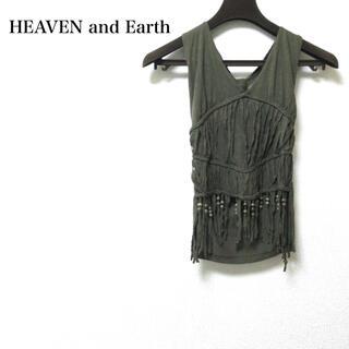 ヘブンアンドアース(HEAVEN and Earth)のHEAVEN AND EARTH ヘヴンアンドアース タンクトップ(タンクトップ)