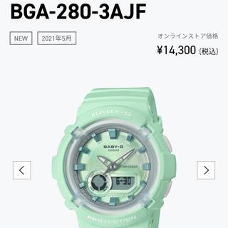 カシオ(CASIO)のBGA-280-3AJF 14,300 (税込) 購入前にコメントお願いします(腕時計)