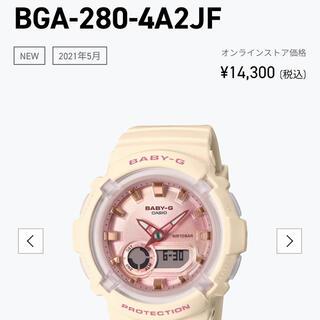 カシオ(CASIO)のBGA-280-4A2JF ¥14,300 (税込)購入前にコメントお願いします(腕時計)