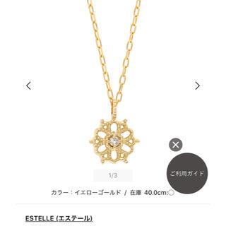 ブルーム(BLOOM)の①エステール k10 透かし&ダイヤモンド ネックレス(ネックレス)
