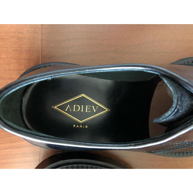 UNDERCOVER(アンダーカバー)のADIEU PARIS Type54 ダービーシューズ メンズの靴/シューズ(ドレス/ビジネス)の商品写真