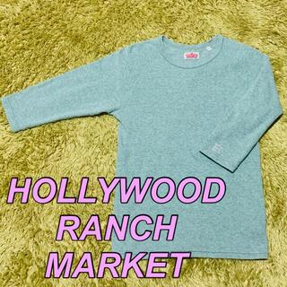 ハリウッドランチマーケット(HOLLYWOOD RANCH MARKET)のハリウッドランチマーケット 七部丈  size1(Tシャツ(長袖/七分))