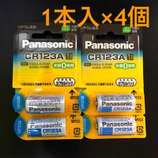 パナソニック(Panasonic)のPanasonicカメラ用リチウム電池 CR-123A 1個入×4個(その他)