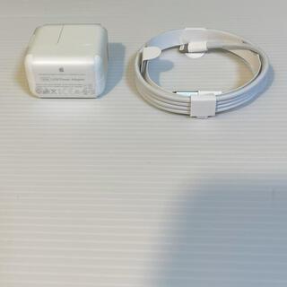 アイパッド(iPad)の新品未使用★iPad Air3 充電器+ケーブル★(バッテリー/充電器)