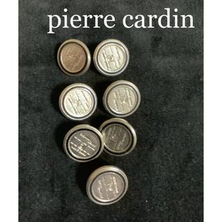 【昭和ヴィンテージ】ピエール カルダンのメタルボタン 小 7個セット