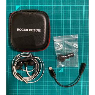 ロジェデュブイ(ROGER DUBUIS)の[非売品] ロジェ・デュブイ ROGER DUBUIS イヤホン ギフト(その他)