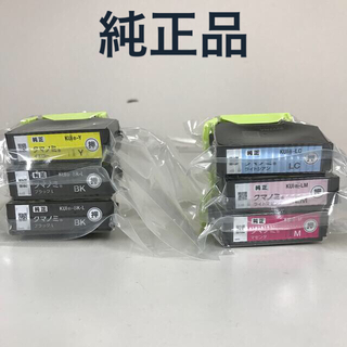 EPSON - EPSON純正 インクカートリッジ クマノミ 6本