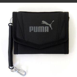 プーマ(PUMA)のプーマ アクティブウォレット 黒 PUMA(折り財布)