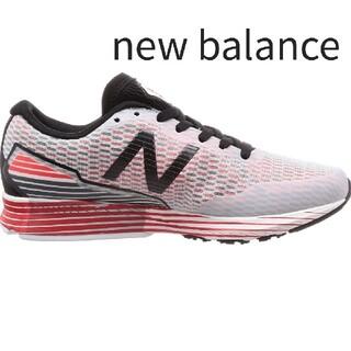 ニューバランス(New Balance)の新品未使【ニューバランス】 ランニングシューズ、HANZO T、24cm、足幅D(シューズ)