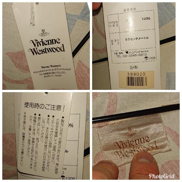 Vivienne Westwood(ヴィヴィアンウエストウッド)の 美品‼️Vivienne Westwoodヴィヴィアン・ウエストウッド 日傘  レディースのファッション小物(傘)の商品写真