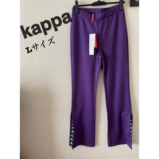 カッパ(Kappa)のkappa スエットパンツ 新品(その他)