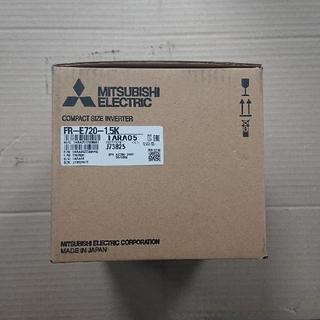 ミツビシデンキ(三菱電機)の新品 三菱 産業用インバータ FR-E720-1.5K(メンテナンス用品)