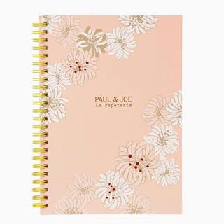 ポールアンドジョー(PAUL & JOE)のPAUL&JOE ノートブック A5(ノート/メモ帳/ふせん)