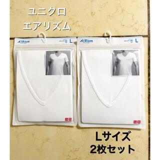 ユニクロ(UNIQLO)のUNIQLO エアリズム  VネックT 半袖2枚セット 未開封 新品未使用(その他)