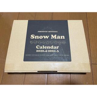 ジャニーズ(Johnny's)のSnow Man カレンダー 2020.4-2021.3(アイドルグッズ)