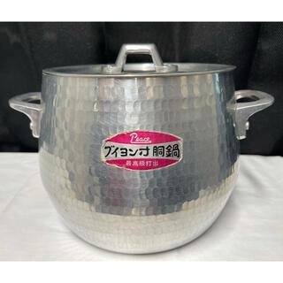 ブイヨン 寸胴鍋 18㎝ (鍋/フライパン)