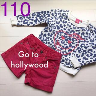 GO TO HOLLYWOOD - ゴートゥーハリウッド カラーデニム ショートパンツ 110〜120