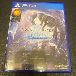 中古美品モンスターハンターワールド:アイスボーン マスターエディション PS4(家庭用ゲームソフト)