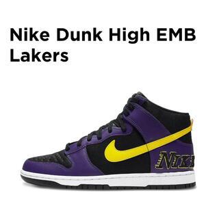 ナイキ(NIKE)のNIKE DUNK HIGH EMB Lakers 27.5cm(スニーカー)