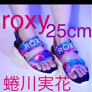 ロキシー(Roxy)の25cm 蜷川実花 ROXY  サンダル(サンダル)